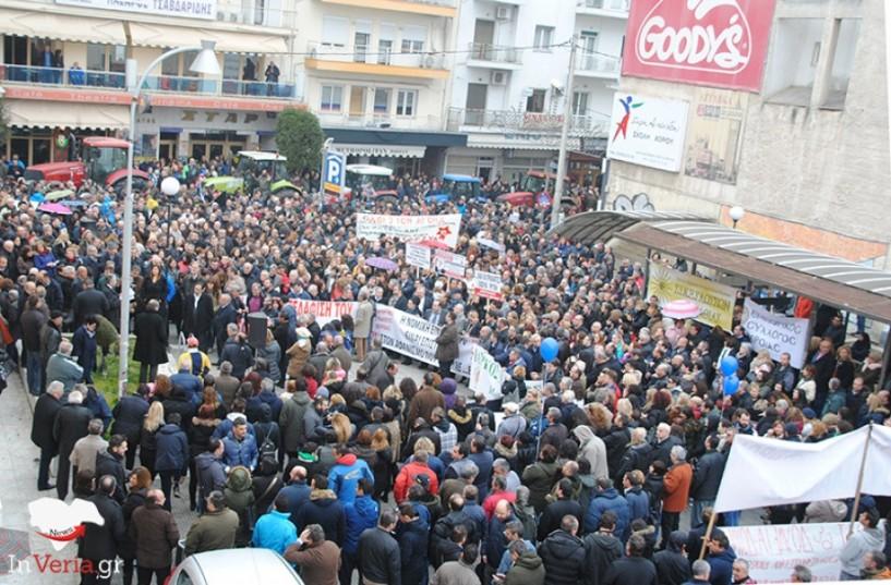 Μαζική απεργιακή συγκέντρωση φορέων σήμερα στην Πλατεία Δημαρχείου της Βέροιας