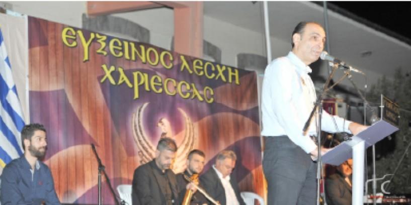 Συγκινητική η μουσικοποιητική εκδήλωση της Ευξείνου  Λέσχης Χαρίεσσας