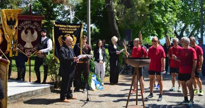 Στη Νάουσα οι εκδηλώσεις Μνήμης της Γενοκτονίας των Ελλήνων του Πόντου