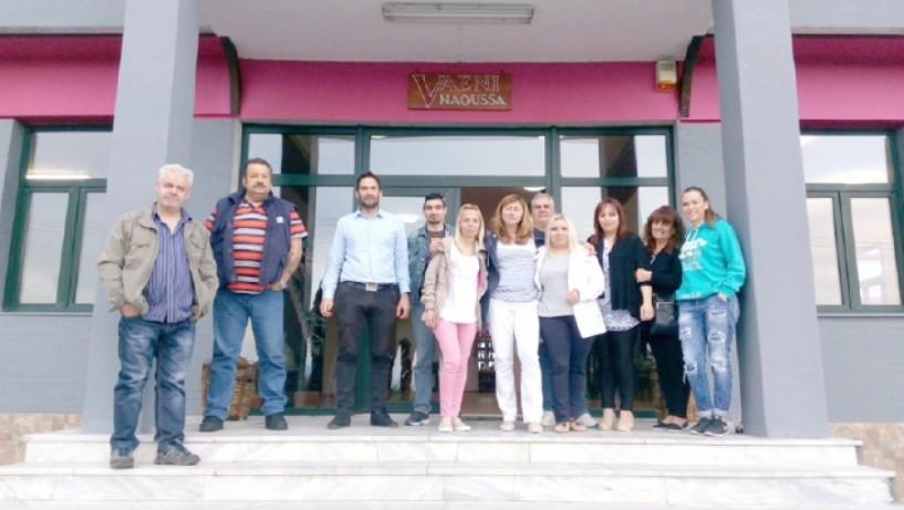 Το οινοποιείο «Βαένι-Νάουσα» επισκέφθηκε το Σχολείο Δεύτερης Ευκαιρίας