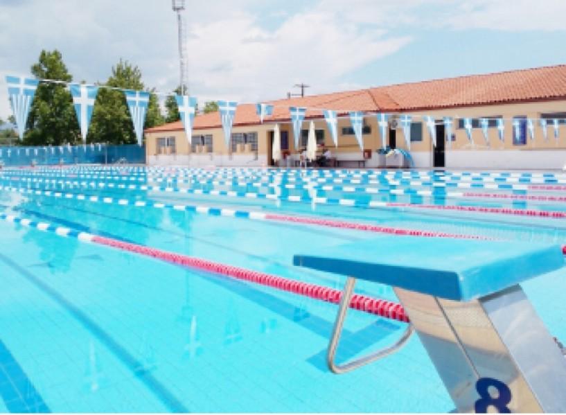Πρόγραμμα λειτουργίας Δημοτικού κολυμβητηρίου Αλεξάνδρειας