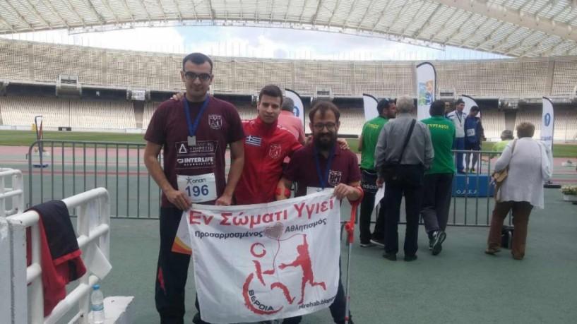 Πανελλήνιο πρωτάθλημα στίβου ΑμεΑ ΟΠΑΠ 2017. Χρυσός ο Κολίσογλου, ασημένιος ο Γαλανούδης του Eν Σώματι Υγιεί