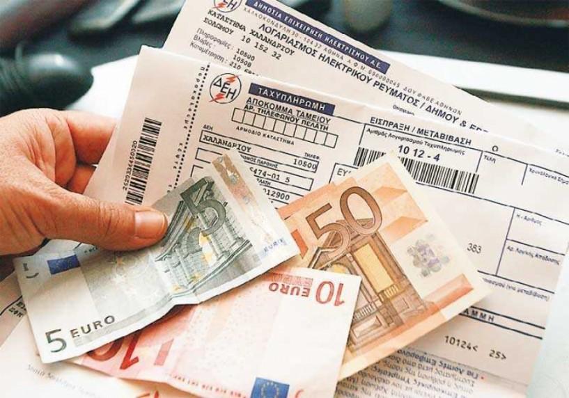 Συνήγορος Καταναλωτή: «Οχι» στη χρέωση 1 ευρώ από τη ΔΕΗ για τους έντυπους λογαριασμούς