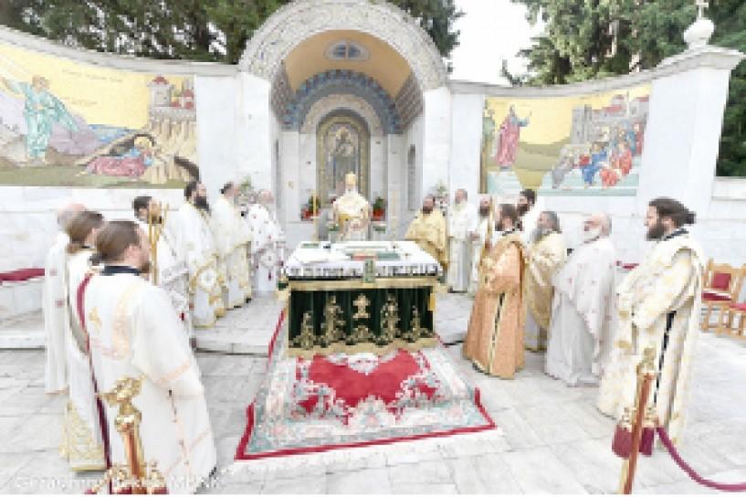 ΚΓ΄Παύλεια -  Ξεκίνησαν οι εκδηλώσεις με αρχιερατική  θεία Λειτουργία στο Βήμα του Αποστόλου Παύλου - Όλο το πρόγραμμα μέχρι τις 29 Ιουνίου