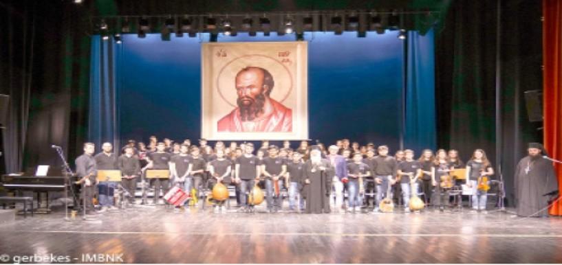 23α Παύλεια - Καλλιτεχνική εκδήλωση του παραδοσιακού συνόλου του Μουσικού Σχολείου Βέροιας