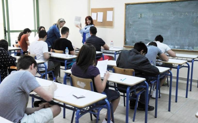 Προαγόμενοι, απολυόμενοι και αριστούχοι μαθητές του 4ου Γενικού Λυκείου Βέροιας