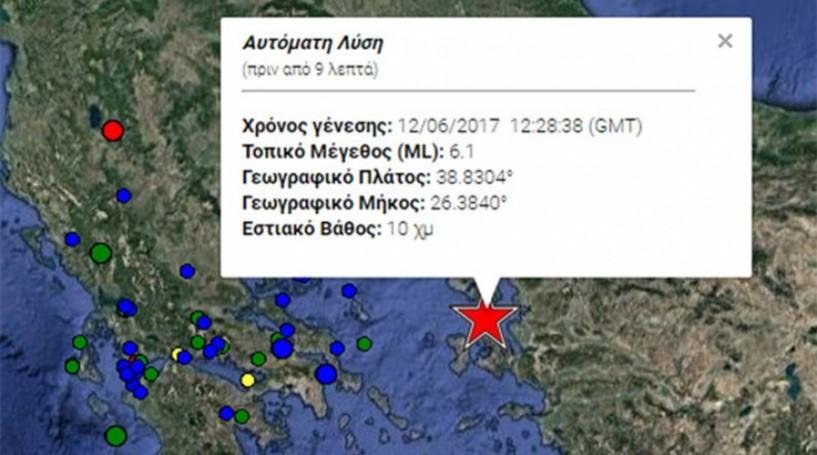 Ισχυρός σεισμός 6,1 Ρίχτερ με επίκεντρο ανάμεσα σε Χίο και Λέσβο