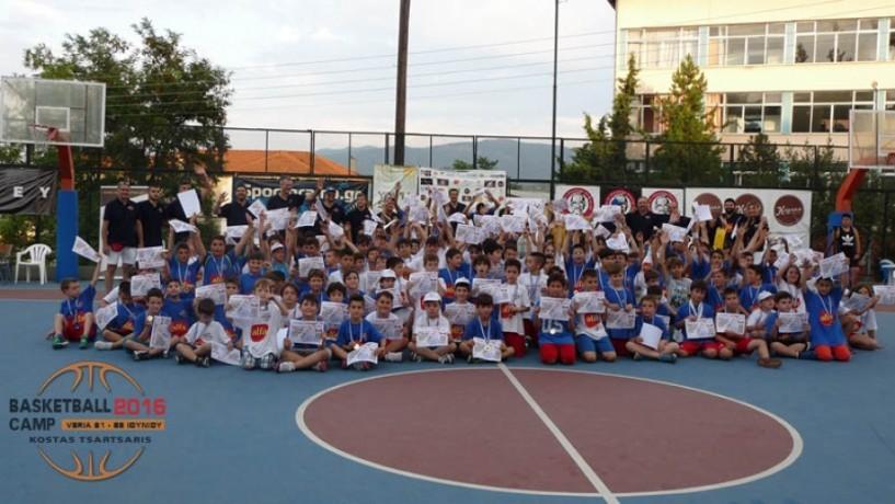Veria Basketball Camp (Κώστα Τσαρτσαρή): Την Πέμπτη η πρώτη συγκέντρωση των παιδιών