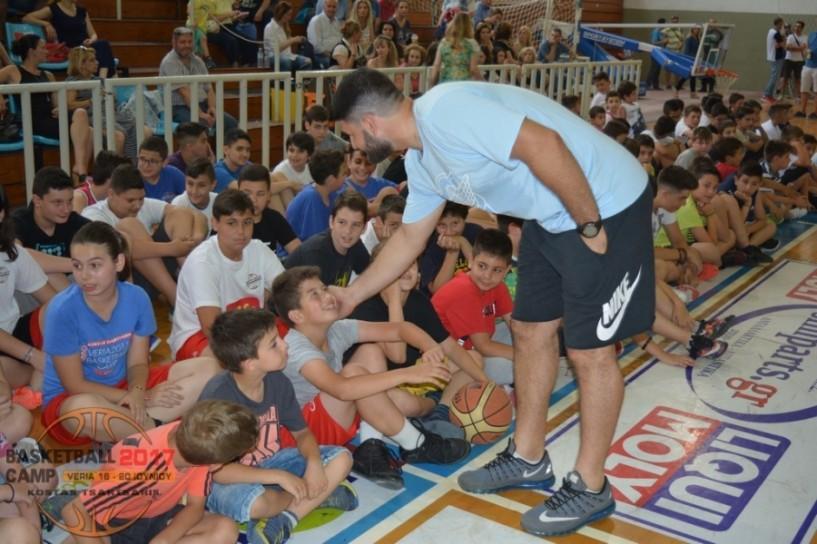 Ξεκίνησε το Veria Basketball Camp 2017