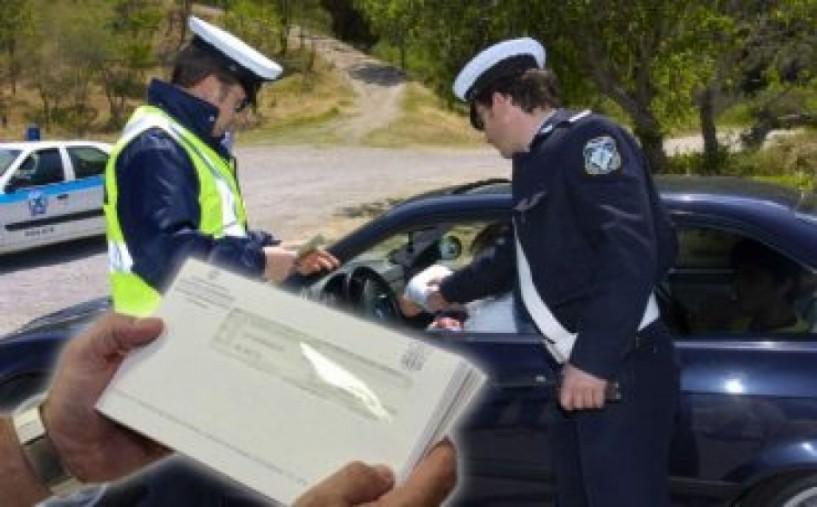 Ανασφάλιστα οχήματα: Παρατείνεται μέχρι τις 14 Ιουλίου η πληρωμή