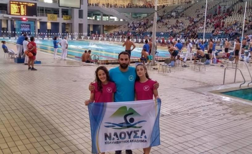 Με 2  αθλήτριες στο Πανελλήνιο Πρωτάθλημα η Κολυμβητική Ακαδημία Νάουσα