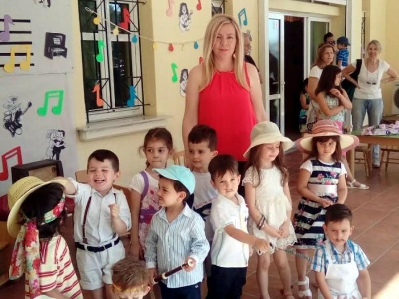 Καλοκαιρινή γιορτή στον βρεφονηπιακό της Βάλιας
