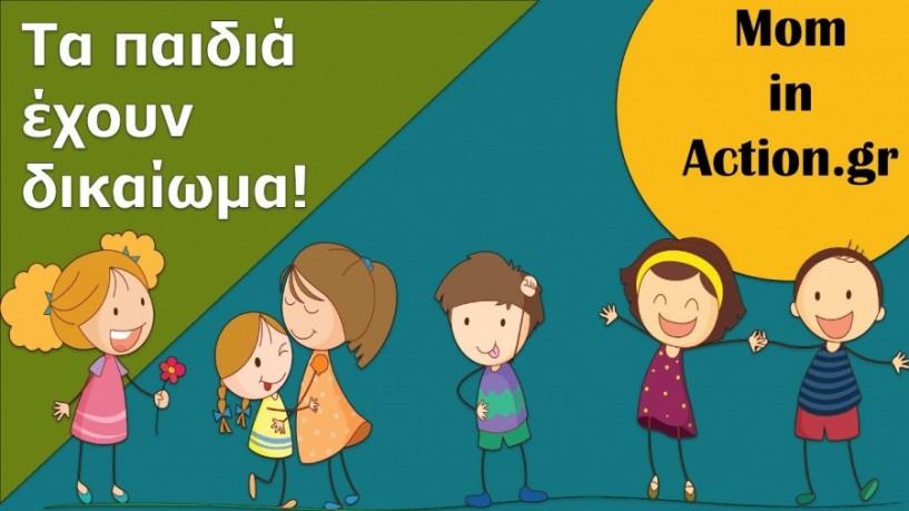Κατερίνα Κυρμιζή, Νίκος Γρηγοριάδης, Άννα Χατζηκυριάκου και Στέργιος Παρίζας στην 3η φιλανθρωπική συναυλία του Mom In Action