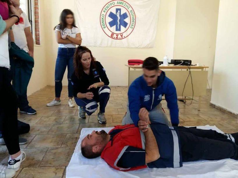 Ο Αθλητικός Σύλλογος Ρωμιός διοργανώνει σεμινάριο πρώτων βοηθειών  - Είσοδος ελεύθερη