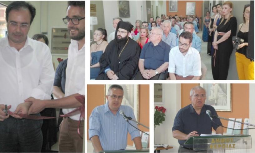 Eγκαινιάστηκε το νέο ΚΕΠ Υγείας του Δήμου Βέροιας. Ομιλία του Χρήστου Κούτρα για την πρόληψη καρκίνων και καρδιαγγειακών νοσημάτων