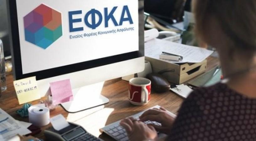 Τέλος οι έντυπες αιτήσεις για τα αναδρομικά στον ΕΦΚΑ - Τι ισχύει για όσους δεν κάνουν