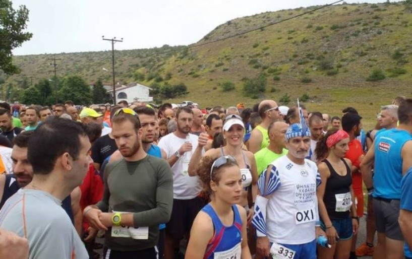 Ο Γιώργος Σταμούλης νικητής στον 7ο Αγώνα Ορεινού Τρεξίματος Ξηρολιβάδου - Πρώτη στις γυναίκες  η Δήμητρα Μπoχώρη