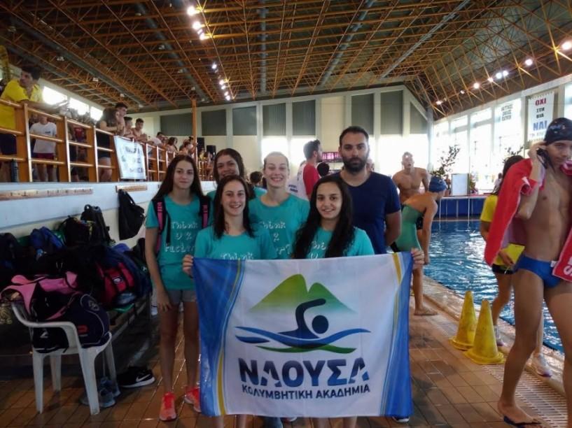 Η Κ.Α. «Νάουσα» στο πανελλήνιο πρωτάθλημα Π-Ε-Κ-Ν στην Πάτρα