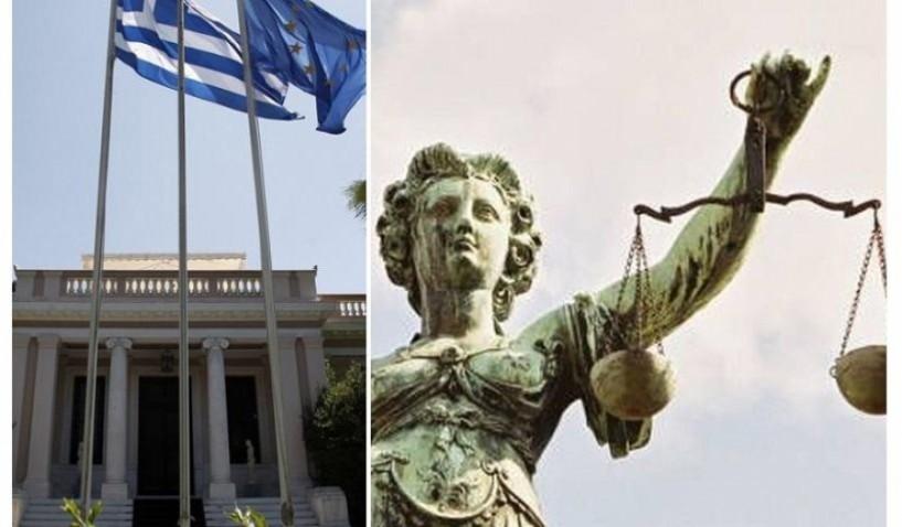 Η θέση μας - Στα «χαρακώματα» Δικαιοσύνη και Κυβέρνηση