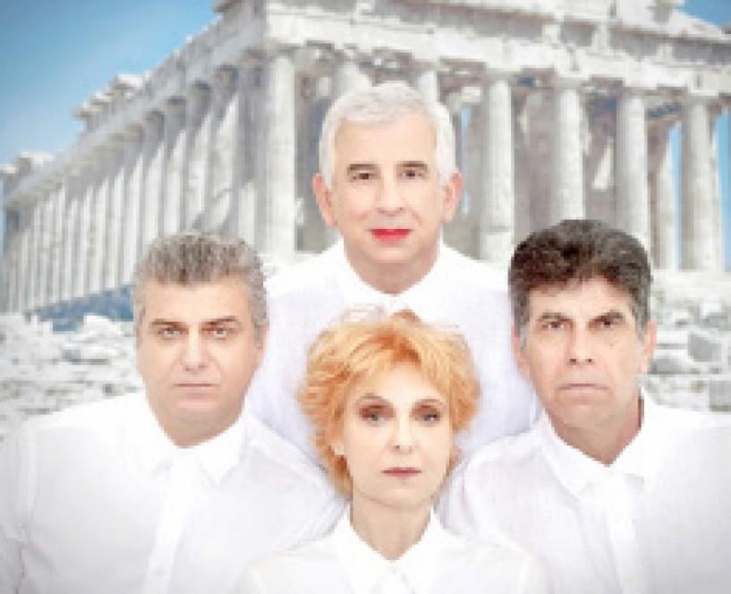 Την Δευτέρα 31 Ιουλίου στη Βέροια  Η «ΛΥΣΙΣΤΡΑΤΗ» σε σκηνοθεσία Γιάννη Μπέζου με Π. Φιλιππίδη,  Ν. Τσαλίκη και Βλ. Κυριακίδη  στο Θέατρο Άλσους
