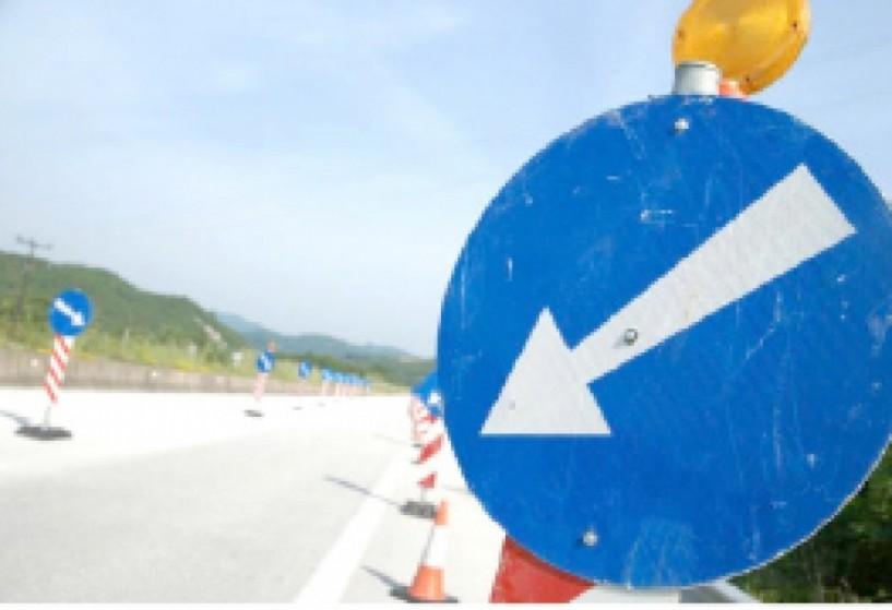 Εναλλάξ η κυκλοφορία των οχημάτων στην 17,650 χλμ της παλαιάς εθνικής οδού Βέροιας - Κοζάνης