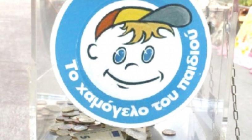 Επιχειρηματίας πλήρωσε 70.335,24 για  τον ΕΝΦΙΑ του  Χαμόγελου του Παιδιού