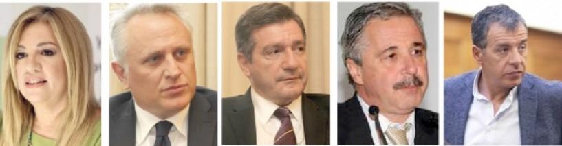 Πέντε μέχρι τώρα οι υποψήφιοι για την ηγεσία της Δημοκρατικής Συμπαράταξης
