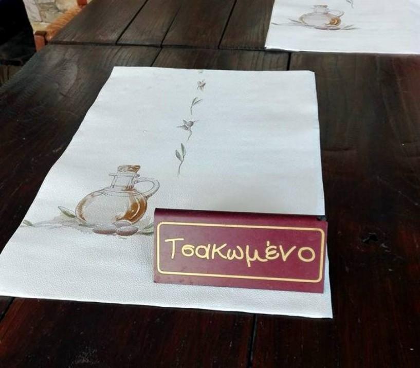«Τσακωμένα» τα τραπέζια στο Αρκοχώρι