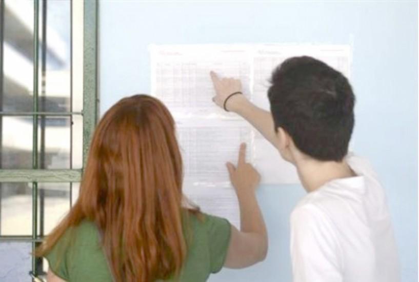Από σήμερα μέχρι   και την Πέμπτη 14 Σεπτεμβρίου  οι ηλεκτρονικές εγγραφές  των επιτυχόντων στα ΑΕΙ