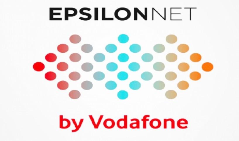 Νέες υπηρεσίες Epsilon Net Books Management by Vodafone για την ενίσχυση της ανταγωνιστικότητας των επιχειρήσεων
