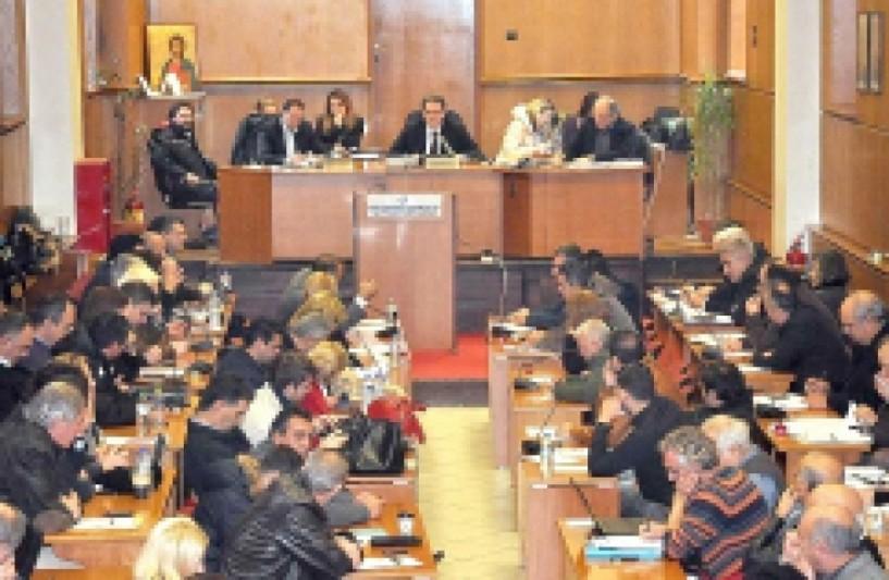 Αύριο Παρασκευή 7 Δεκεμβρίου Τακτική συνεδρίαση  του Περιφερειακού Συμβουλίου Κεντρικής Μακεδονίας