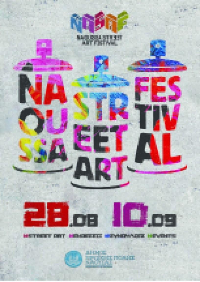 28 Αυγούστου -10 Σεπτεμβρίου 1o Naoussa  Street Art Festival