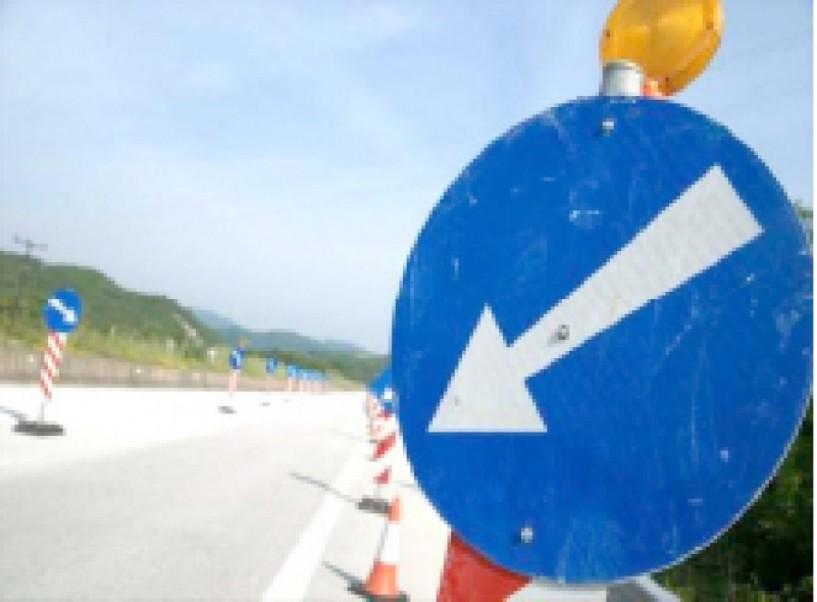 Προσωρινές κυκλοφοριακές ρυθμίσεις για την εκτέλεση εργασιών συντήρησης στο τμήμα Κόμβος Νησελίου - Γέφυρα Αλιάκμονα