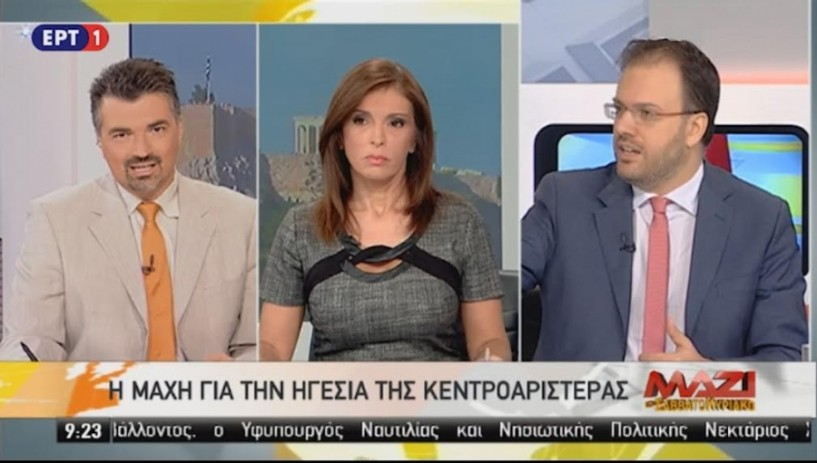 Συνέντευξη του Θανάση Θεοχαρόπουλου στην ΕΡΤ για όλες τις πολιτικές εξελίξεις (βίντεο)