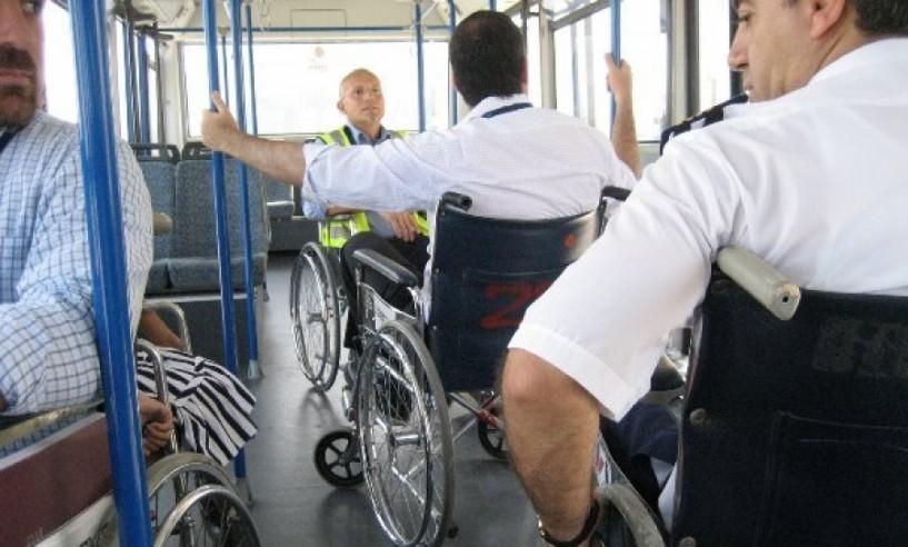 Δωρεάν οι αστικές μετακινήσεις των ΑμεΑ - Εκπτώσεις στα ΚΤΕΛ