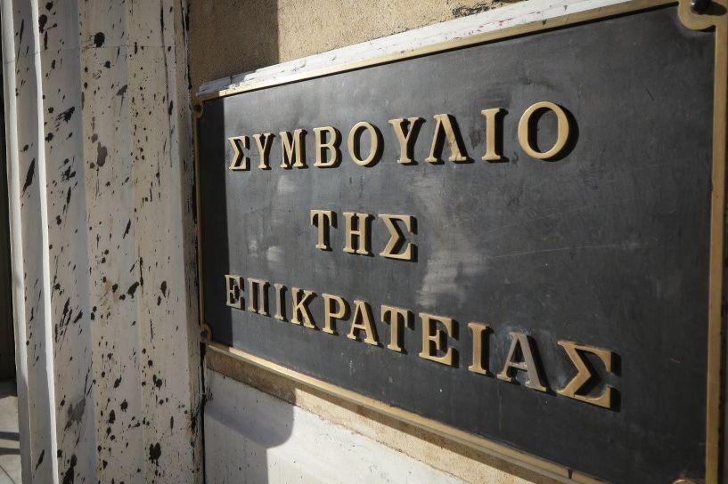 ΣτΕ: Συνταγματική η αφαίρεση της θρησκευτικής αγωγής από την αποστολή του υπουργείου Παιδείας