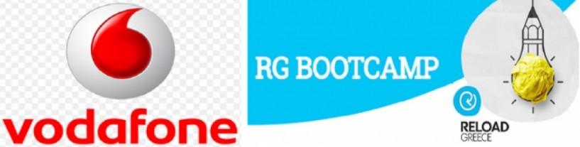 Η Vodafone Στηρίζει τους Νέους μέσω της Πρωτοβουλίας RGBootcamp17 του ReloadGreece