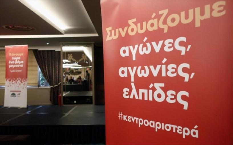Οι εκλογές για την ανάδειξη του επικεφαλής του νέου πολιτικού φορέα της Δημοκρατικής Παράταξης-Τα εκλογικά κέντρα της Ημαθίας