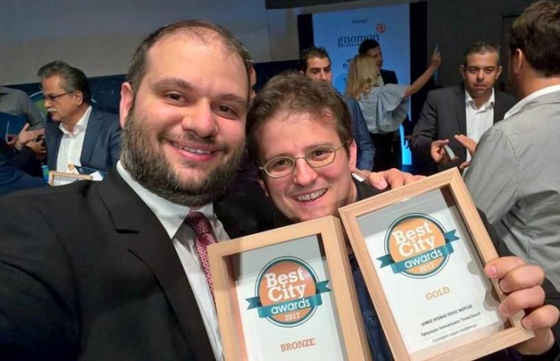 Βραβεία στον δήμο Νάουσας για τη ΄Χελωνίτσα΄ και την ανακύκλωση των τηγανέλαιων στα φετινά Best City Awards