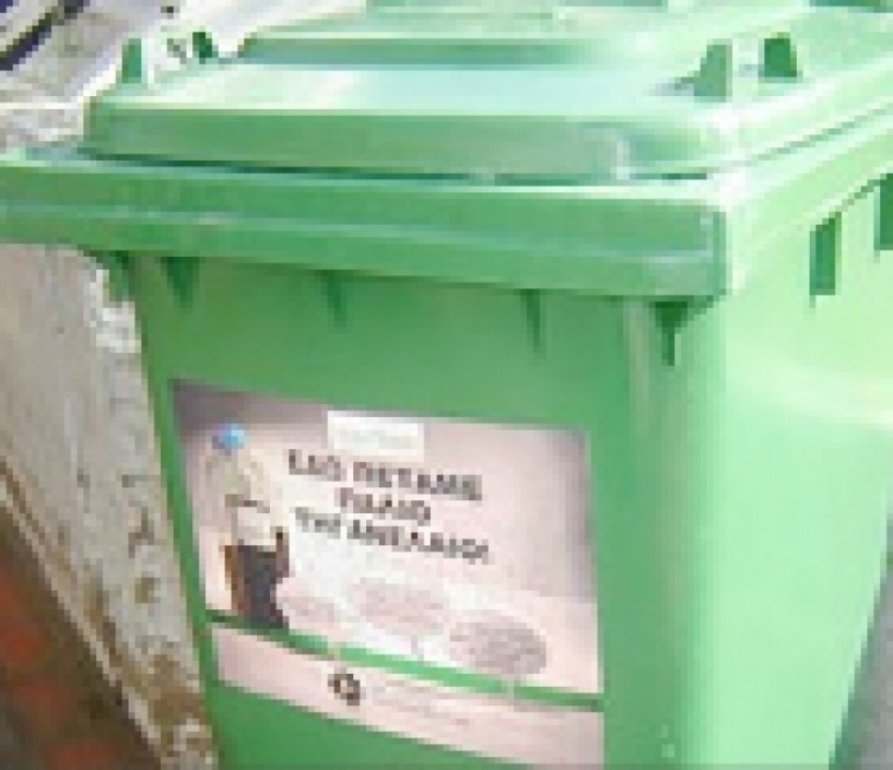 Νοέμβριο οι κάδοι απορριμμάτων  στη Νάουσα. Και κάδοι για τα τηγανέλαια