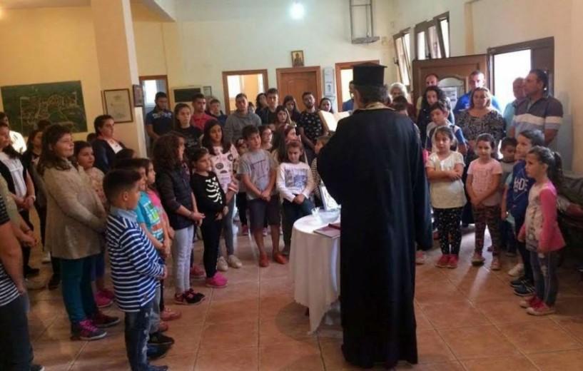 Αγιασμός για τη νέα χρονιά στην Εύξεινο Λέσχη Επισκοπής