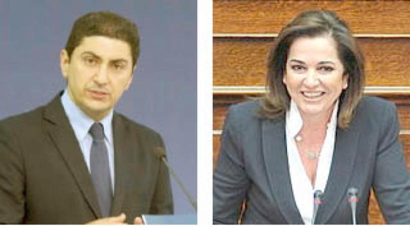 """Αυγενάκης, Μπακογιάννη και 29 ακόμη βουλευτές της ΝΔ: Η Κυβέρνηση """"αναγκάζει"""" χιλιάδες επιχειρήσεις  και επαγγελματίες να  εγκαταλείψουν την Ελλάδα"""