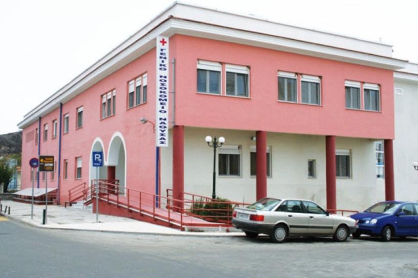 Η θέση μας - Αναβάθμιση δια του σχεδιασμού για το νοσοκομείο Νάουσας