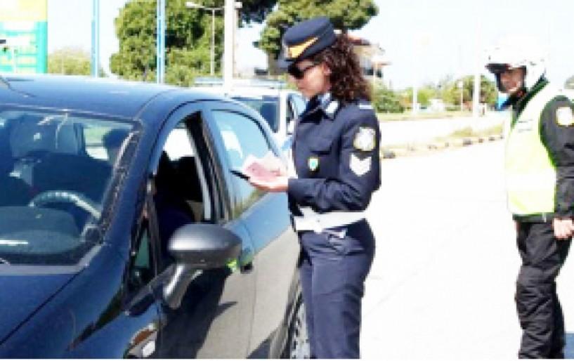 Μηνιαίος απολογισμός παραβάσεων και τροχαίων στην Κεντρική Μακεδονία