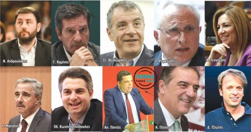 Μέχρι τις 8 το βράδυ οι εκλογές για τον νέο πολιτικό φορέα της Κεντροαριστεράς. Πού μπορείτε να ψηφίσετε