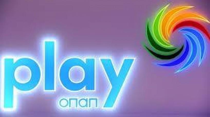 Θέσεις εργασίας στο νέο κατάστημα Play του ΟΠΑΠ στη Βέροια