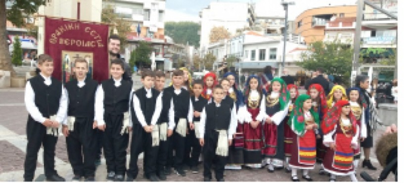 5η συνάντηση παιδικών   χορευτικών τμημάτων   από τη Θρακική Εστία Βέροιας