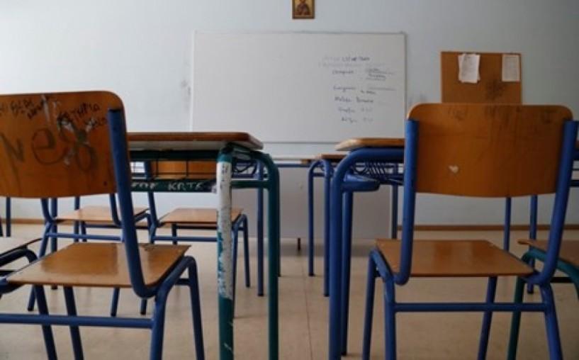 Προαγόμενοι - απολυόμενοι και αριστεία από το 4ο Γυμνάσιο Βέροιας