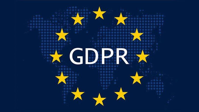 Τι είναι ο GDPR και τι πρέπει να γνωρίζουν επιχειρήσεις και πολίτες