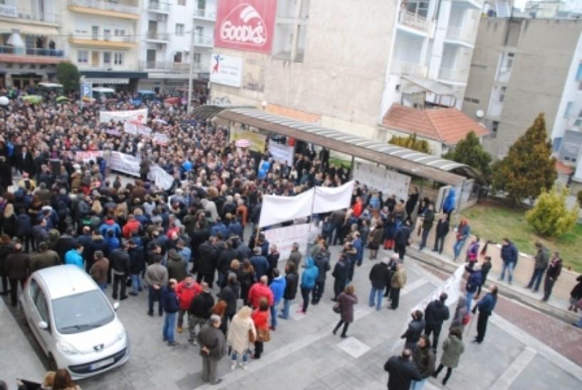 Σήμερα το συλλαλητήριο διαμαρτυρίας από συλλόγους γονέων και εκπαιδευτικούς